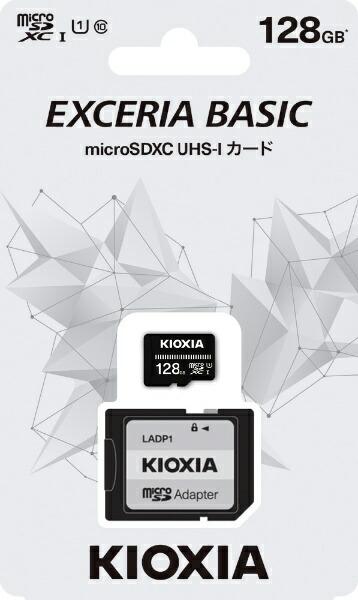 KIOXIAキオクシアmicroSDXCカードUHS-IEXCERIABASICKMUB-A128G[128GB/Class10]