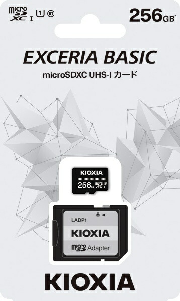 KIOXIAキオクシアmicroSDXCカードEXCERIABASIC(エクセリアベーシック)KMUB-A256G[Class10/256GB]
