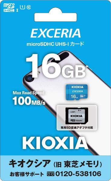 KIOXIAキオクシアmicroSDHCカードUHS-IEXCERIAKMU-A016G[16GB/Class10]