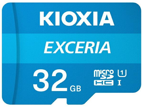 KIOXIAキオクシアmicroSDHCカードUHS-IEXCERIAKMU-A032G[32GB/Class10]