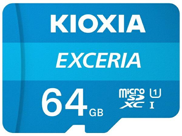 KIOXIAキオクシアmicroSDXCカードUHS-IEXCERIAKMU-A064G[64GB/Class10]