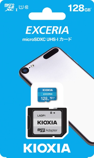 KIOXIAキオクシアmicroSDXCカードUHS-IEXCERIAKMU-A128G[128GB/Class10]