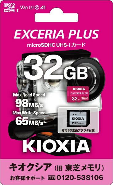 KIOXIAキオクシアmicroSDHCカードUHS-IEXCERIAPLUSKMUH-A032G[32GB/Class10]