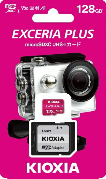 KIOXIAキオクシアmicroSDXCカードUHS-IEXCERIAPLUSKMUH-A128G[128GB/Class10]