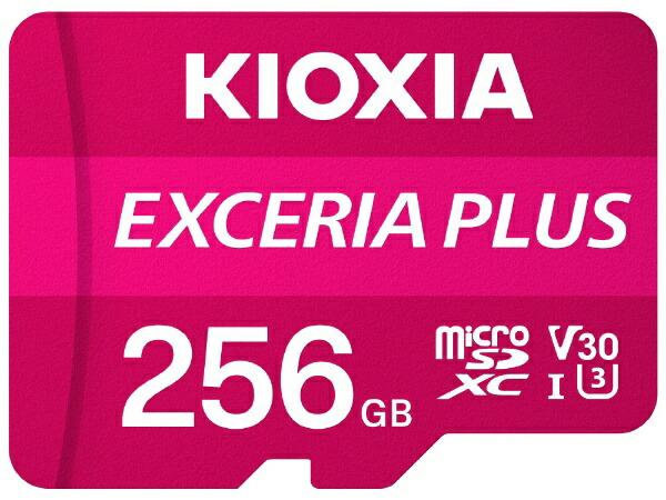 KIOXIAキオクシアmicroSDXCカードUHS-IEXCERIAPLUSKMUH-A256G[256GB/Class10]