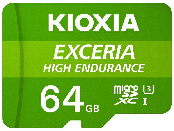KIOXIAキオクシアmicroSDXCカードUHS-IEXCERIAHIGHENDURANCEKEMU-A064G[64GB/Class10]