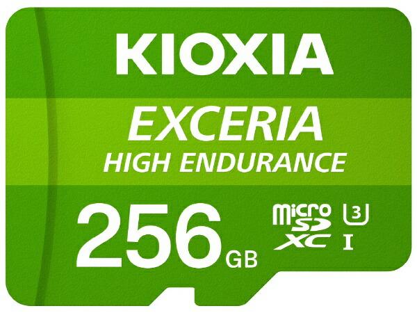 KIOXIAキオクシアmicroSDXCカードUHS-IEXCERIAHIGHENDURANCEKEMU-A256G[256GB/Class10]
