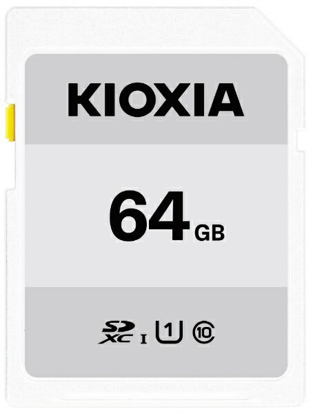KIOXIAキオクシアSDXCカードUHS-IEXCERIABASICKSDB-A064G[64GB/Class10]