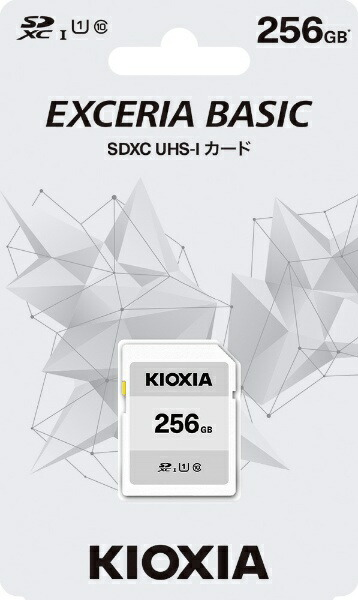 KIOXIAキオクシアSDXCカードUHS-IEXCERIABASICKSDB-A256G[256GB/Class10]