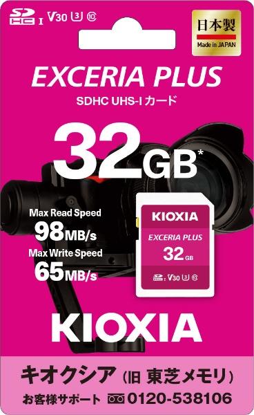 KIOXIAキオクシアSDHCカードUHS-IEXCERIAPLUSKSDH-A032G[32GB/Class10]