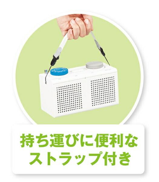 キングジムKINGJIMテレビ用スピーカーシロAM20