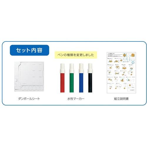 シヤチハタShachihataダンボール工作キットカタカタ貯金箱3THM-SH3914C
