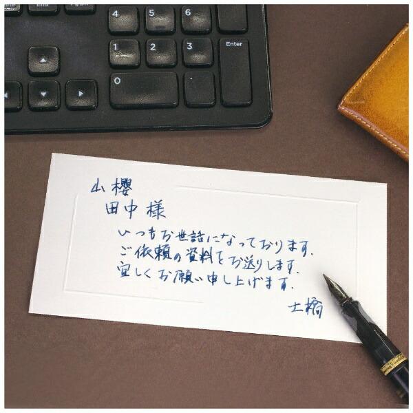 山桜YAMAZAKURA伝書紙no.1351341
