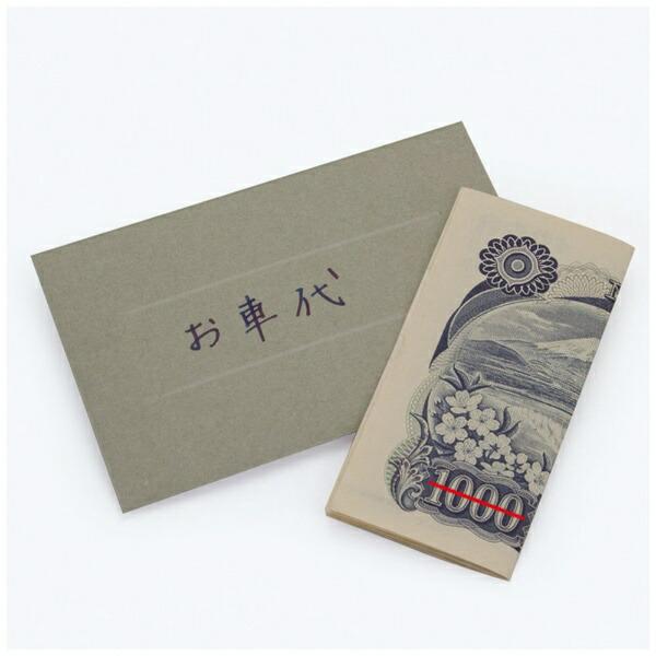 山桜YAMAZAKURAchiisaifutocardスコールグレー351367