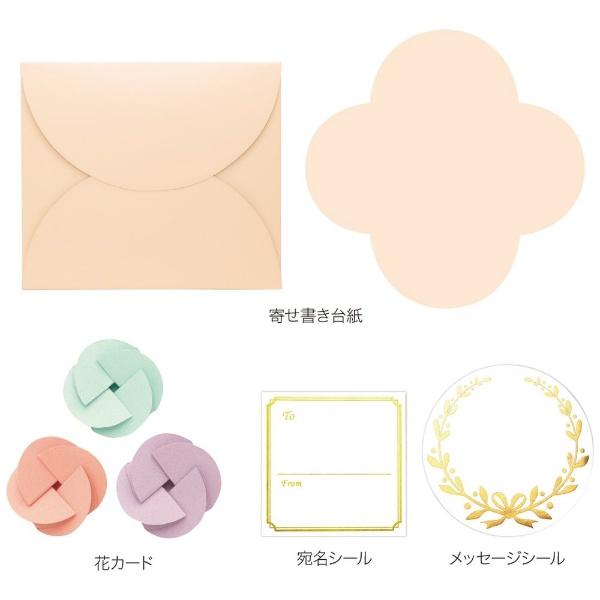 山桜YAMAZAKURAchiisaihanacard寄せ書きセット無地351399