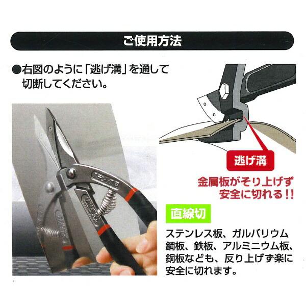 MIMATSUMIMATSU替刃式金切鋏サススパStypeBパッケージMIMATSU#703