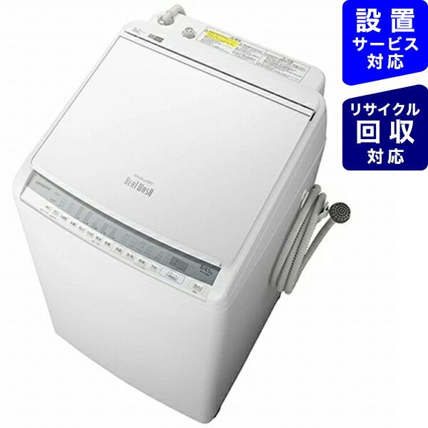 日立HITACHIBW-DV80F-Wタテ型洗濯乾燥機[洗濯8.0kg/乾燥4.5kg/ヒーター乾燥(水冷・除湿タイプ)/上開き]