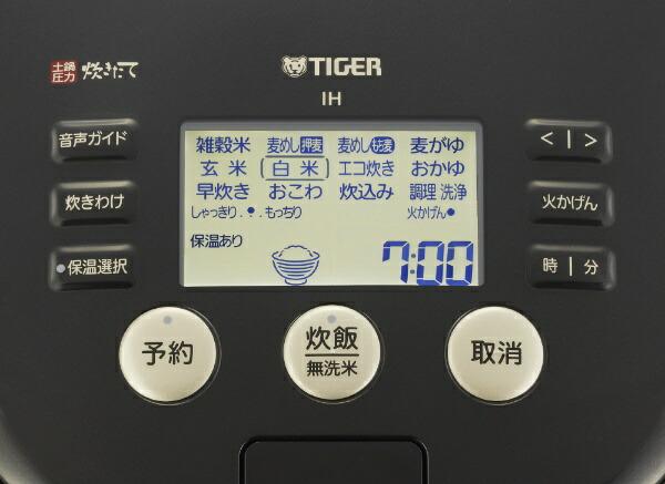 タイガーTIGERJPH-G100K炊飯器ブラック[5.5合/圧力IH]