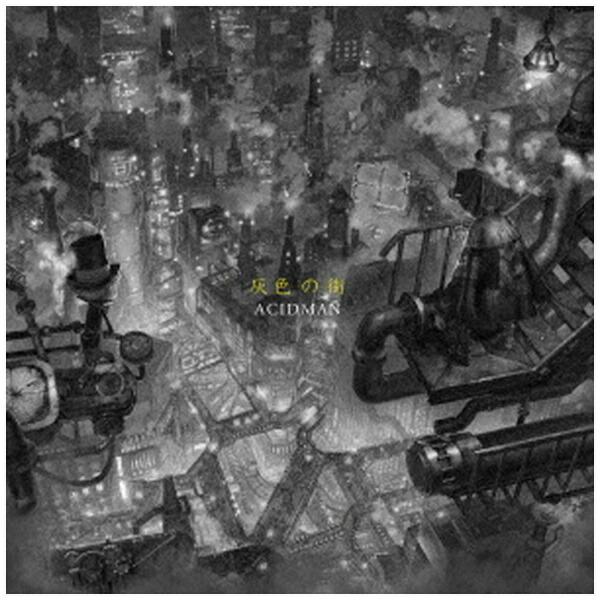 ユニバーサルミュージックACIDMAN/灰色の街初回生産限定盤【CD】