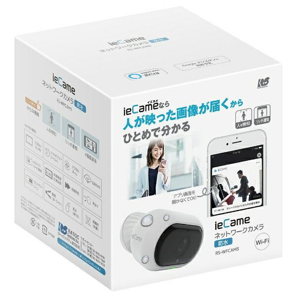 ラトックシステムRATOCSystemsieCameネットワークカメラ(防水)RS-WFCAM3[無線/暗視対応/屋外対応]