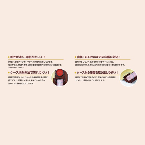 シヤチハタShachihataハンコケースブルーDBCPC-21