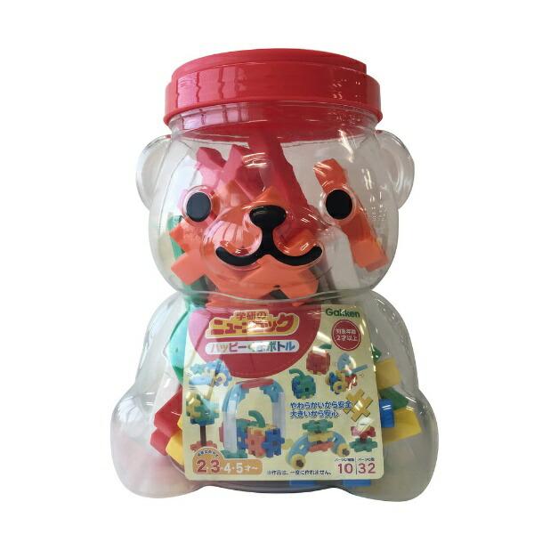 学研ステイフルGakkenSta:Fullニューブロックハッピーくまボトル[クリスマスプレゼントおもちゃ]