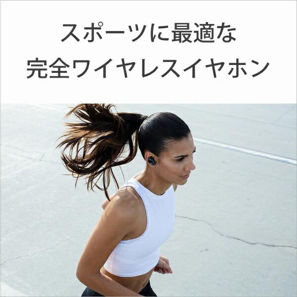 ソニーSONYフルワイヤレスイヤホンWF-SP800NBMブラック[リモコン・マイク対応/ワイヤレス(左右分離)/Bluetooth][ワイヤレスイヤホン]