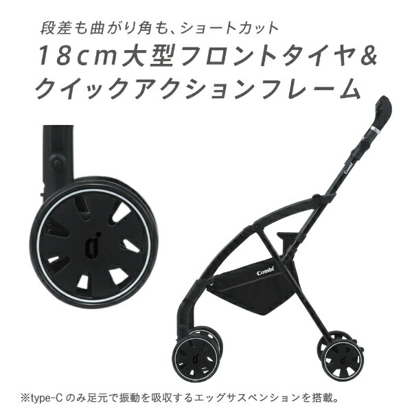 コンビCombiAttotype-LライトピンクPI