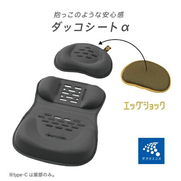 コンビCombiAttotype-SイエローYE