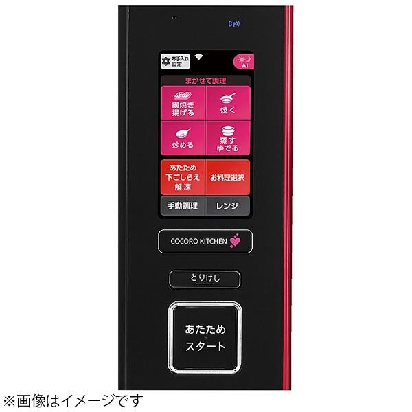 シャープSHARPAX-XA10-BスチームオーブンレンジHEALSIO(ヘルシオ)ブラック[30L]