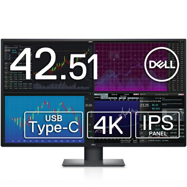 DELLデルUSB-C接続PCモニターU4320Q-R[42.5型/ワイド/4K(3840×2160)]