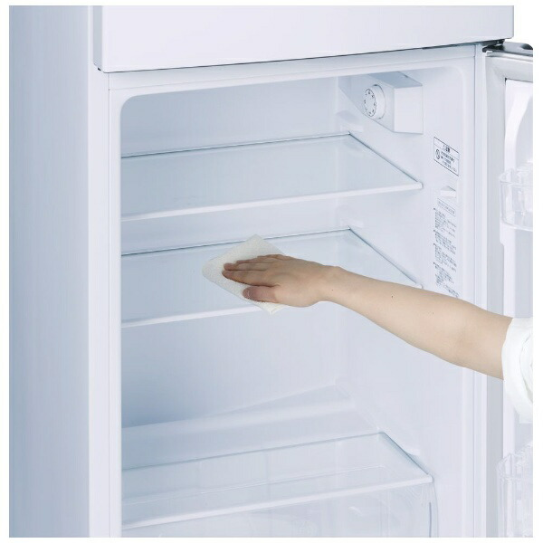 ハイセンスHisenseHR-B12C冷蔵庫[2ドア/右開きタイプ/120L]《基本設置料金セット》