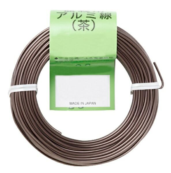 石崎剣山製作所Ishizaki-Kenzanハナカツ盆栽用アルミ線カラーφ60巻ハナカツ