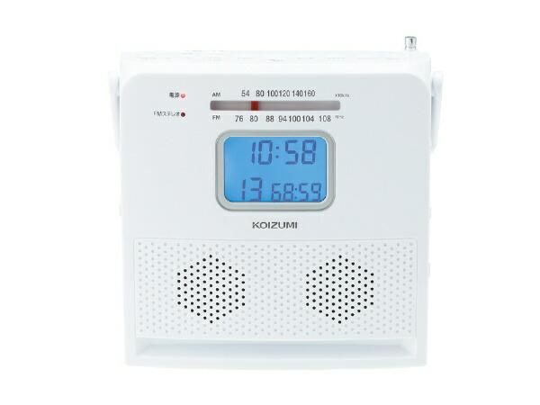 コイズミKOIZUMICDラジオホワイトSAD-4707W[ワイドFM対応]