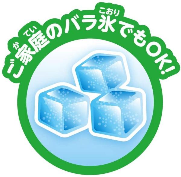 ドウシシャDOSHISHAアンパンマン電動氷かき315389