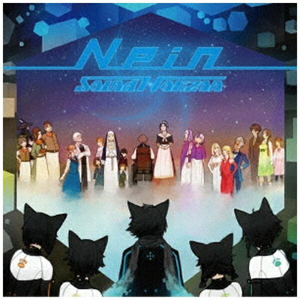 【2020年11月25日発売】ポニーキャニオンPONYCANYON【初回特典付き】SoundHorizon/Nein(Re:MasterProduction)【CD】