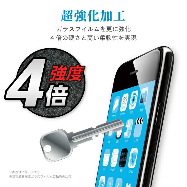 エレコムELECOMiPhoneSE第2世代フルカバーガラスフィルム3次強化セラミックコートブルーライトカットブラックPMCA19AFLGTCBLB