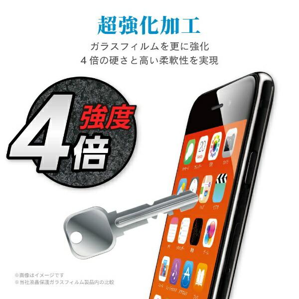 エレコムELECOMiPhoneSE第2世代フルカバーガラスフィルム3次強化セラミックコートブラックPMCA19AFLGTCRBK
