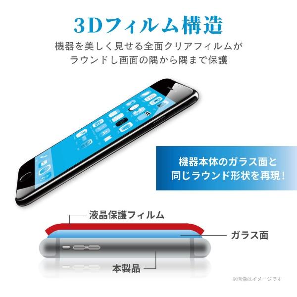 エレコムELECOMiPhoneSE第2世代フルカバーガラスフィルムセラミックコートブルーライトカットブラックPMCA19AFLGGCRBB