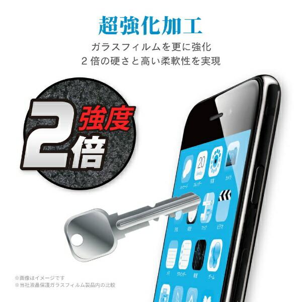 エレコムELECOMiPhoneSE第2世代フルカバーガラスフィルム超強化ブルーライトカットブラックPMCA19AFLGHBLRB