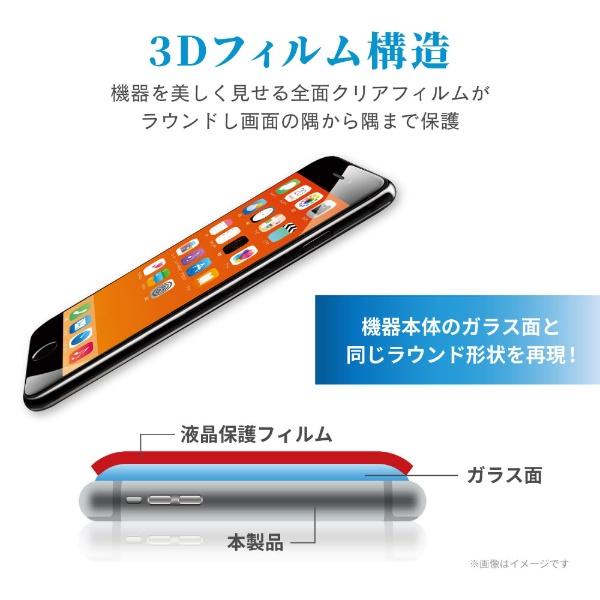 エレコムELECOMiPhoneSE第2世代フルカバーフィルム衝撃吸収防指紋高光沢ブラックPMCA19AFLPGRBK