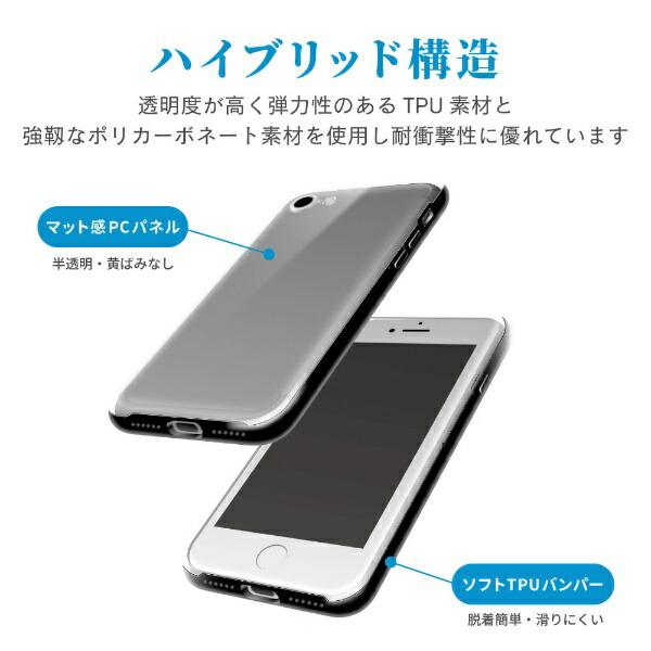 エレコムELECOMiPhoneSE第2世代ハイブリッドケースアルミライクバンパー付超極みブラックPMCA19AHVBCKBK