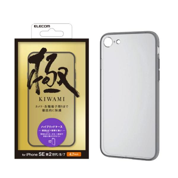 エレコムELECOMiPhoneSE第2世代ハイブリッドケース超極みブラックPMCA19AHVCKKBK
