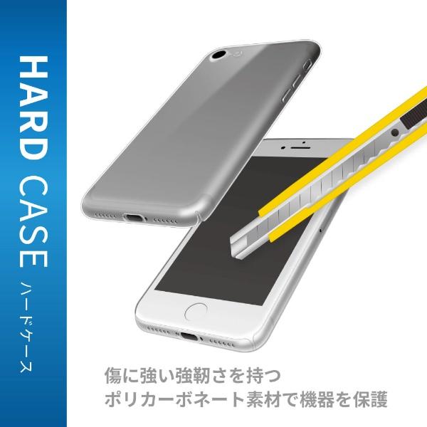 エレコムELECOMiPhoneSE第2世代ハードケース超極みクリアPMCA19APVKKCR