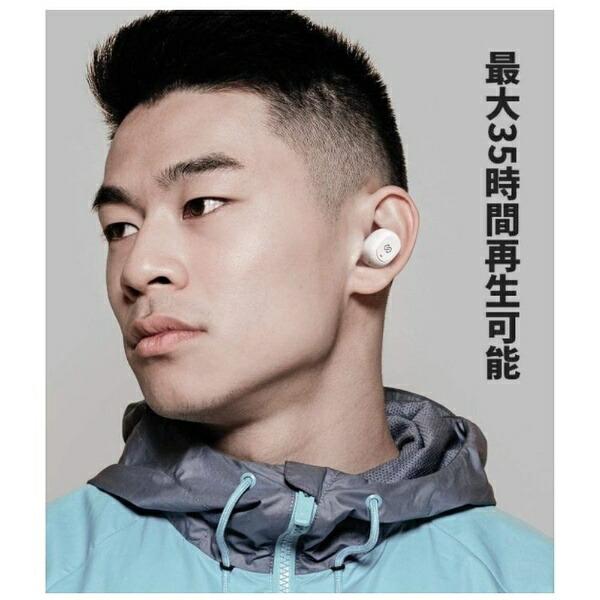 SOUNDPEATSサウンドピーツフルワイヤレスイヤホンTruefree+WHホワイト[リモコン・マイク対応/ワイヤレス(左右分離)/Bluetooth]