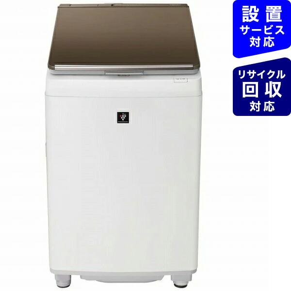 シャープSHARPES-PW10E-T縦型洗濯乾燥機ブラウン系[洗濯10.0kg/乾燥5.0kg/ヒーター乾燥(排気タイプ)/上開き]