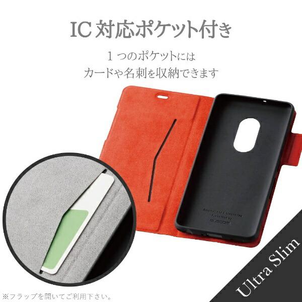 エレコムELECOMarrowsBe4ソフトレザーケース薄型磁石付ブラックPM-F202PLFUBK