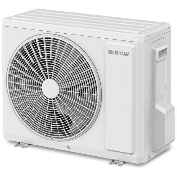 アイリスオーヤマIRISOHYAMA【標準工事費込み】エアコン2020年airwill(エアウィル)GVシリーズホワイトIAF-2804GV-W[おもに10畳用/100V]