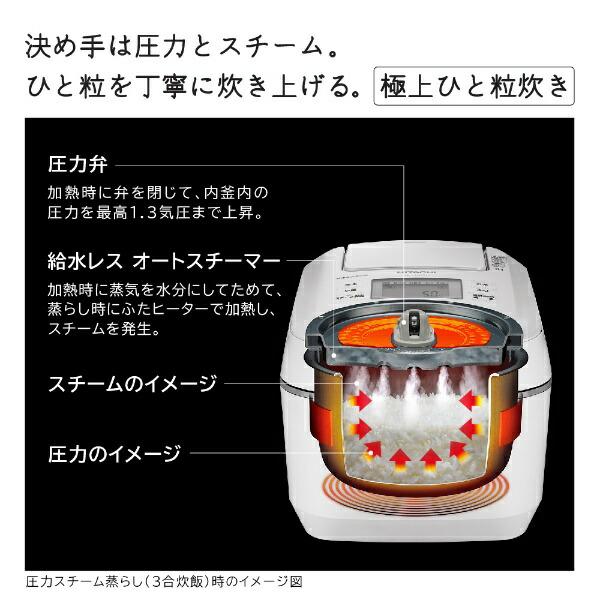 日立HITACHI炊飯器メタリックレッドRZ-V100DM-R[5.5合/圧力IH]