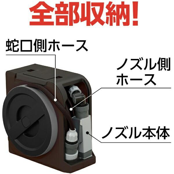 タカギtakagiタカギNANONEXT20m(BR)RM1220BR